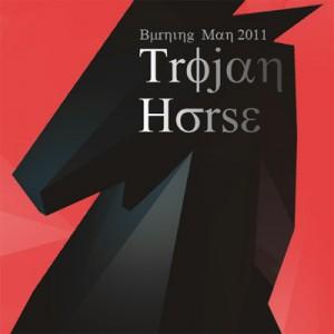 trojan_head_sq